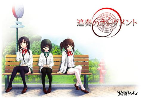 「雛咲」の美少女ゲーム無料エロ画像第2弾1