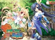 花咲く乙女と恋の魔導書のエロ画像1