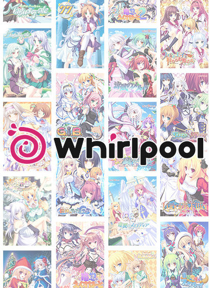 【まとめ買い】Whirlpool8本選んで末広がりセットのCGエロ画像1