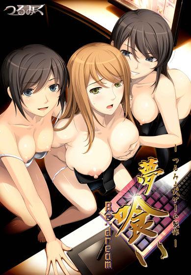 「桜島サロマ子」の美少女ゲーム無料エロ画像第2弾1