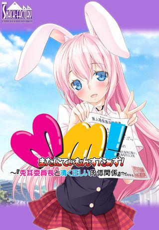 絵師・原画家「雛咲」の美少女ゲーム無料エロ画像1