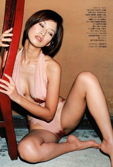 morishita_chisato_140224-027