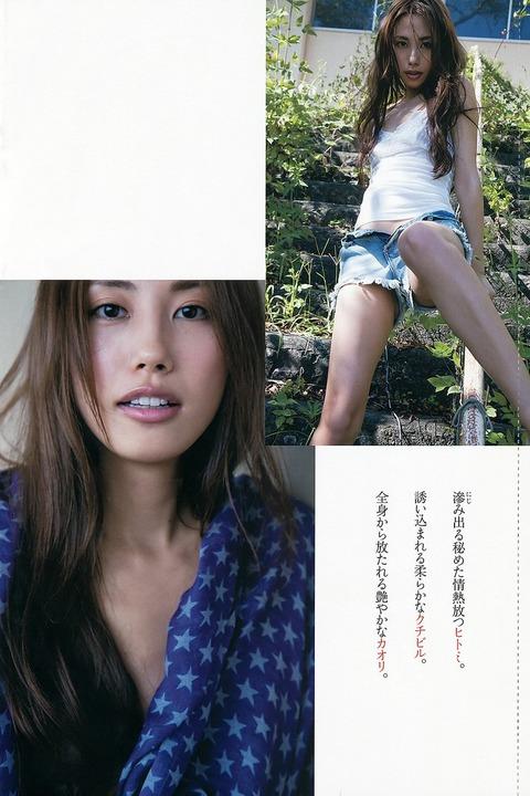 140207sakuraco_nude006
