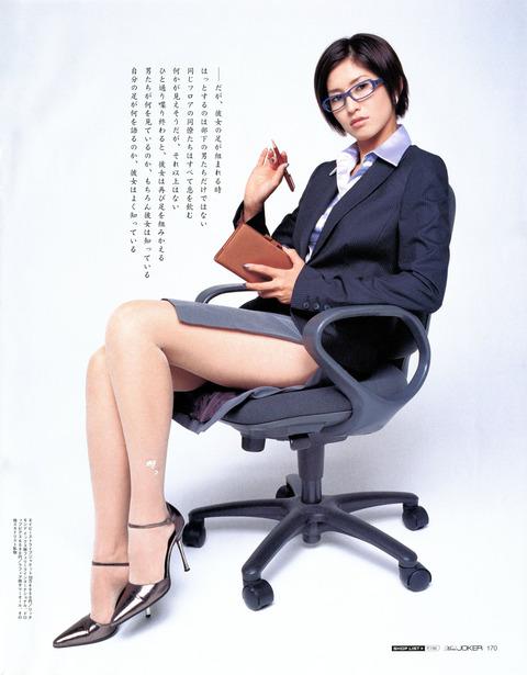 morishita_chisato_140224-009