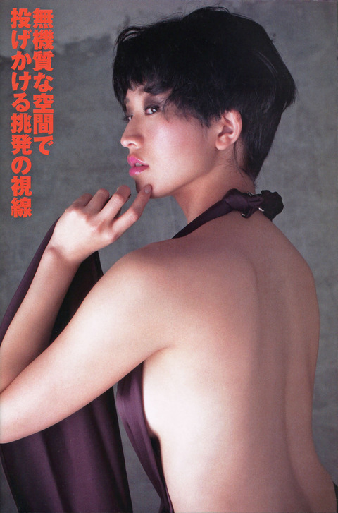 morishita_chisato_140224-016