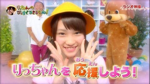 kawaei_rina_140225-012