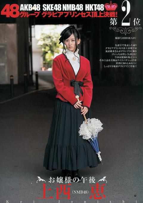 140212jonishi_kei023
