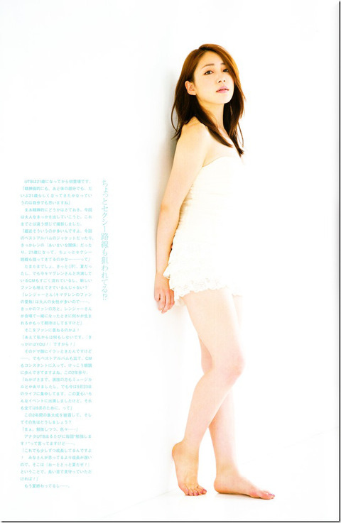 kikkawa_yuu_140226c006