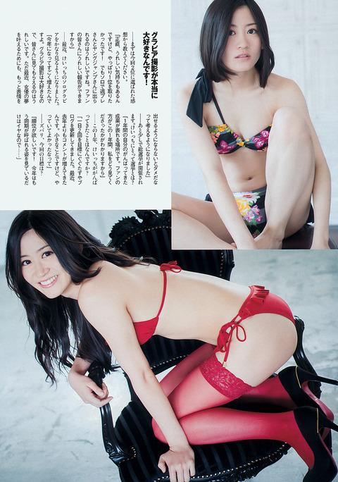 140212jonishi_kei014