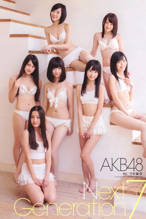 kawaei_rina_140225-018