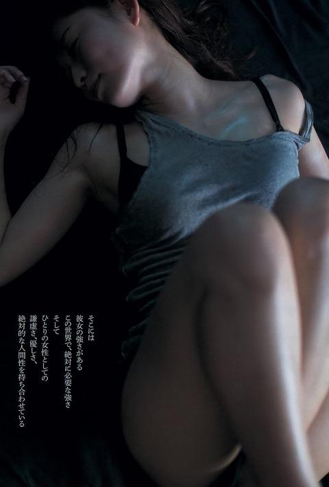 ichikawa_yui_140305c015