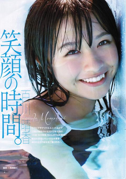 140211momokawa_haruka014