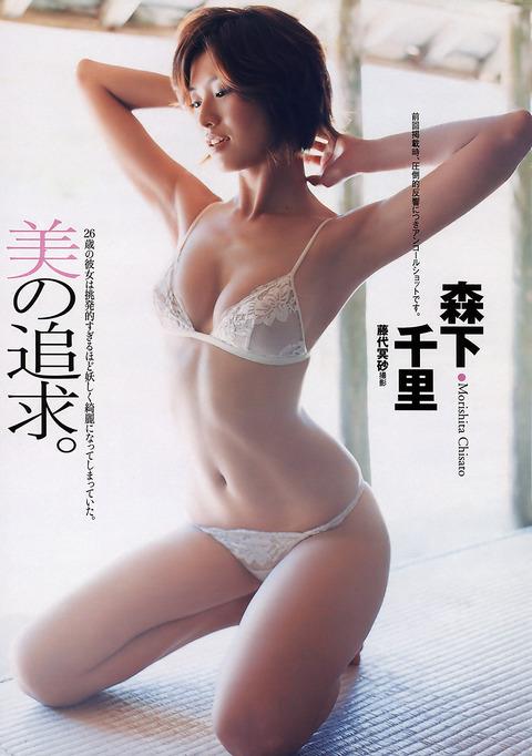 morishita_chisato_140224-002