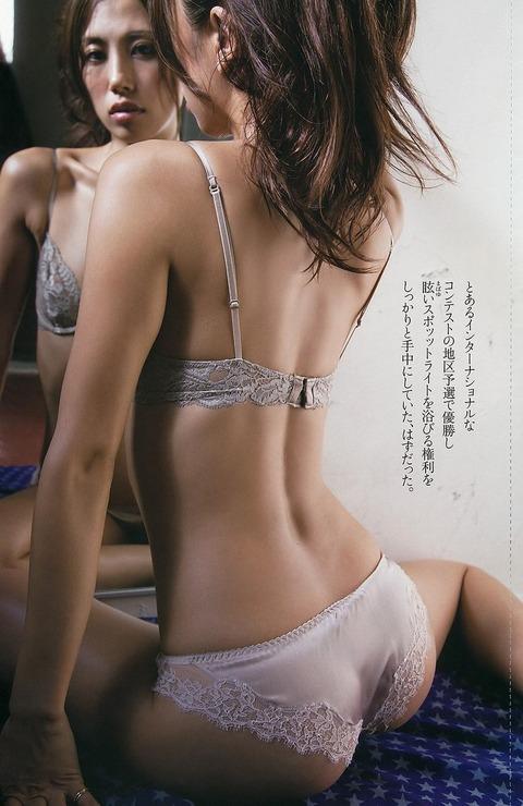 140207sakuraco_nude002