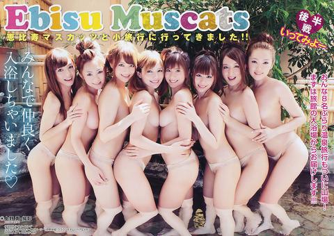 恵比寿マスカッツ027
