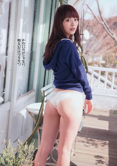 oshiri_ero_140223-018