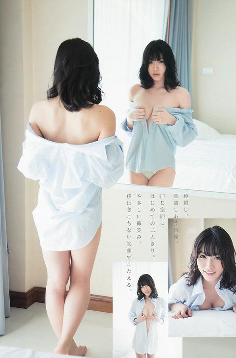 konno_anna_140227c031