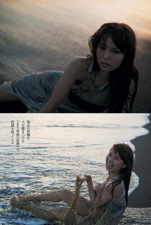 ichikawa_yui_140305c010