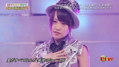 kawaei_rina_140225-026