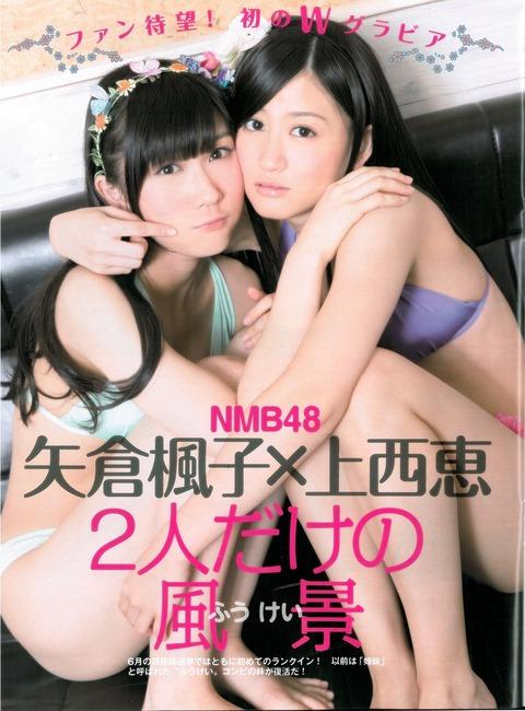 140212jonishi_kei021
