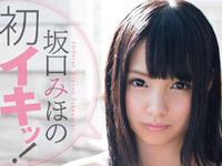【動画】話題の超絶美少女コスプレイヤー!坂口みほの「初イキッ!美少女」 xvideos