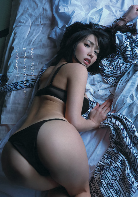 konno_anna_140227c008