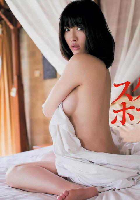 konno_anna_140227c010