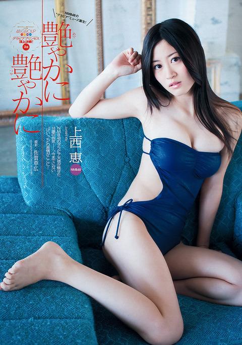 140212jonishi_kei013