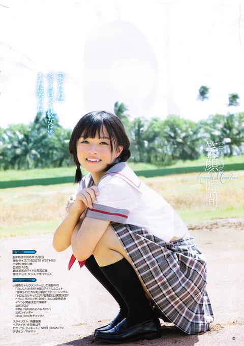 140211momokawa_haruka018