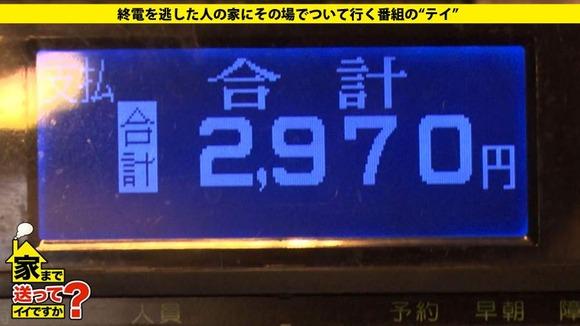 277DCV-105-003