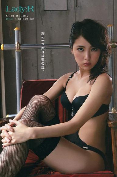 石川恋010