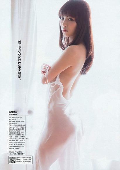 内田理央の画像037