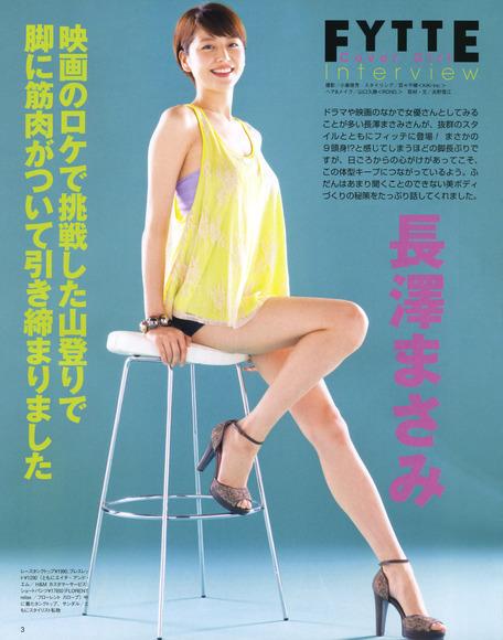 nagasawa_masami013