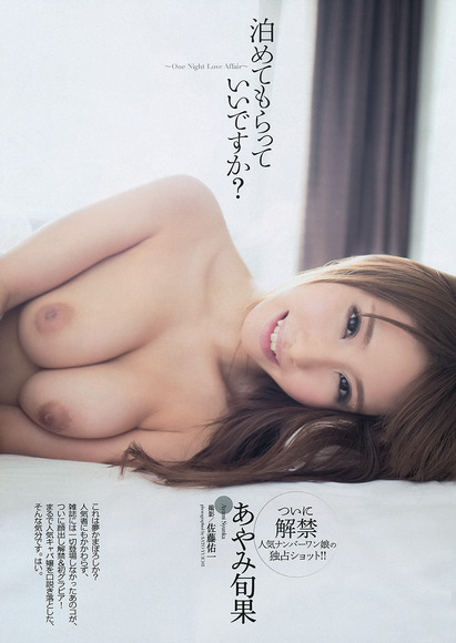 ayami_shunka084