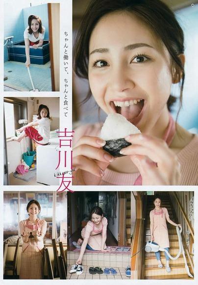 吉川友の画像003
