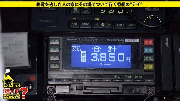 277DCV-098-003