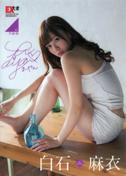 白石麻衣052