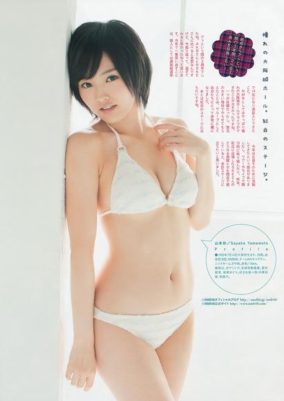 yamamoto_sayaka_sexy040