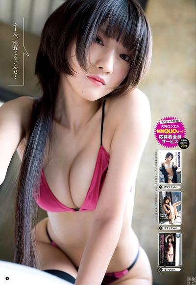 200703火将ロシエル006