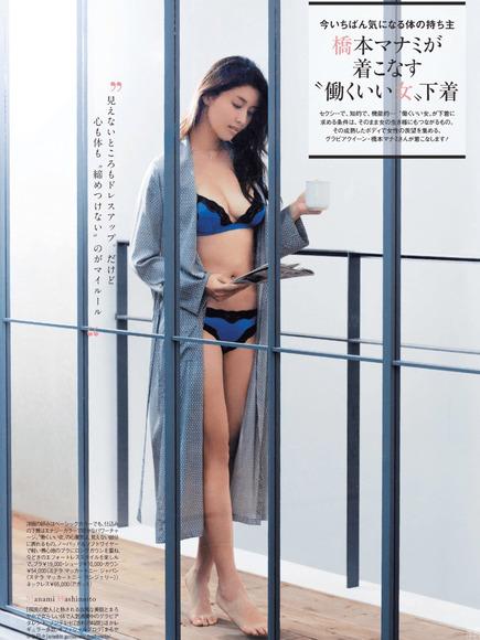 191128hashimoto_manami009