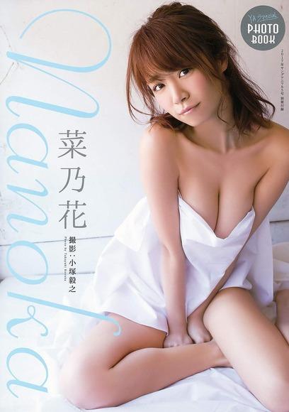 菜乃花のエロ画像001