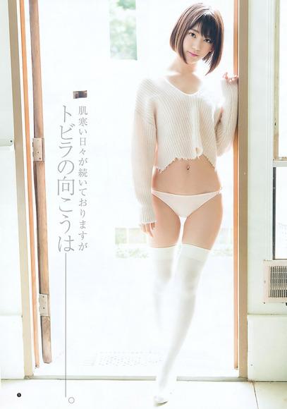 宮脇咲良のエロ画像001