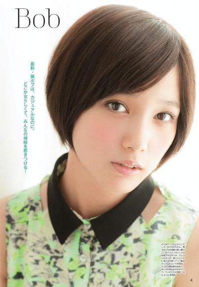 140327honda_tsubasa024