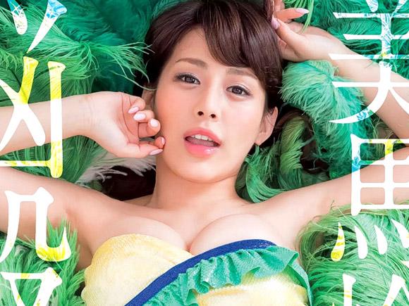 わがままBODYの悩殺お姉さん 美馬怜子(33)の妖艶なオーラがビンビン!