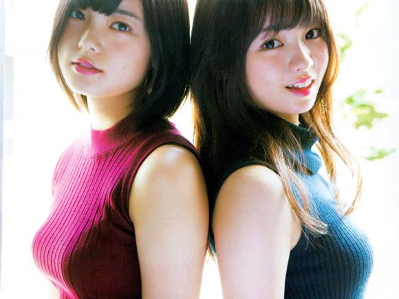 欅坂センターの平手友梨奈と人気メンバー今泉佑唯の胸が意外とデカい事を強調するグラビア