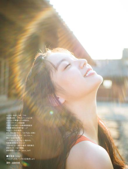 180415shinkawa_yua_008