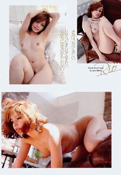 AV女優Rioのエロ画像045