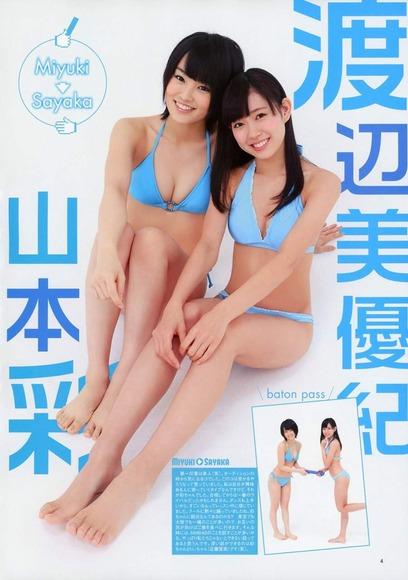 山本彩と渡辺美優紀のコラボ画像029