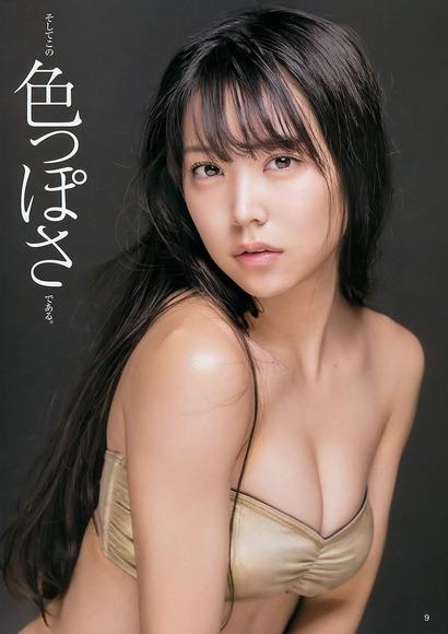 白間美瑠の画像006