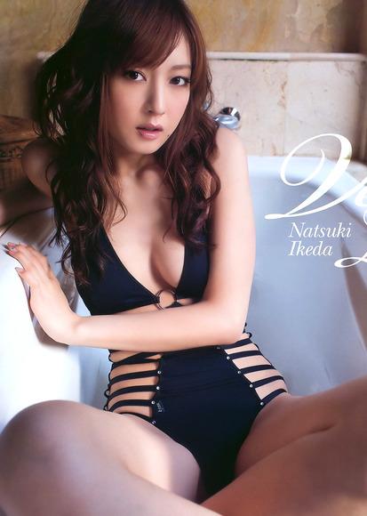 140320池田夏希030